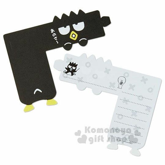 〔小禮堂〕酷企鵝 日製可掛式便條紙《黑.灰點點.撐頭》 1