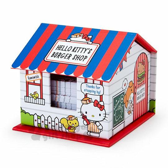 〔小禮堂〕HelloKitty造型便條紙組《房屋.紅白藍.店員.漢堡店》