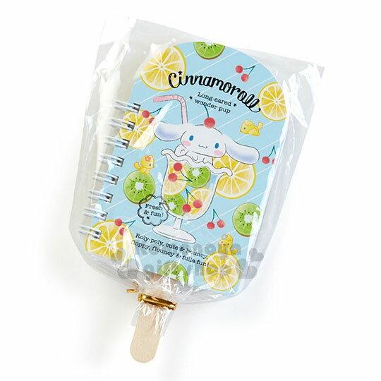 〔小禮堂〕大耳狗日製冰棒造型線圈筆記本《S.藍.檸檬.奇異果》便條本.水果文具系列