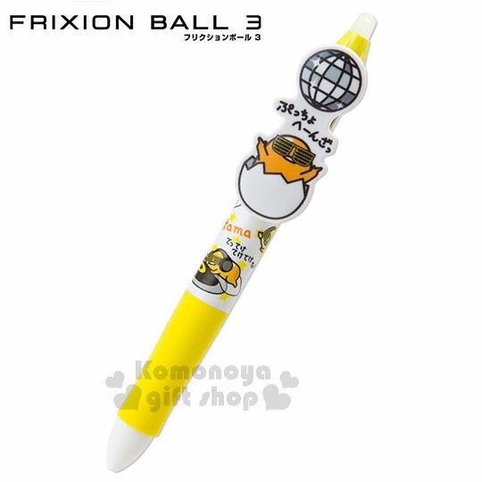 〔小禮堂〕蛋黃哥日製擦擦多色原子筆《黃白.聽音樂》3色.0.38mm.造型筆夾.FRIXIONBALL系列