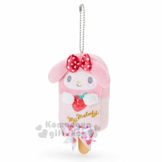〔小禮堂〕美樂蒂絨毛造型吊飾《粉.草莓.蝴蝶結.》水果文具系列