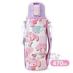 〔小禮堂〕憂傷馬戲團 不鏽鋼水壺《紫粉.兔兔.杯子.470ml》保冷專用.附專用提袋