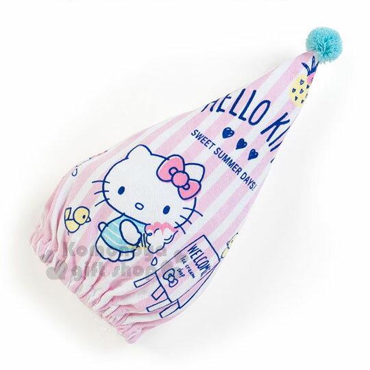 〔小禮堂〕HelloKitty毛巾浴帽《粉白條紋.藍背心.吃冰淇淋.小鳥》擦髮巾.護髮帽