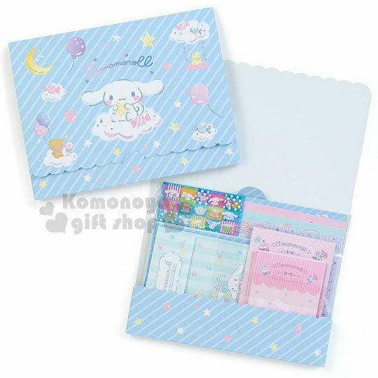 〔小禮堂〕大耳狗日製信紙組《藍.條紋.坐雲朵.星星》8種豪華樣式.含貼紙