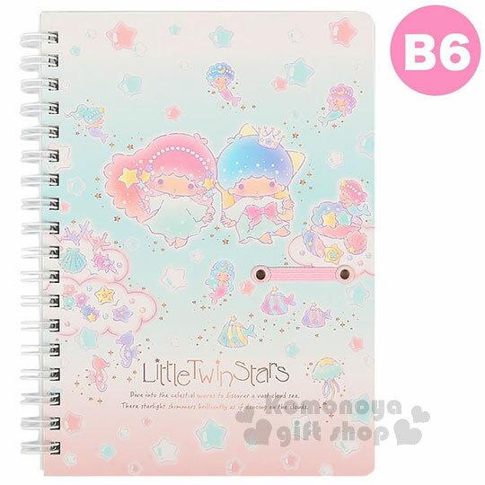 〔小禮堂〕雙子星 日製線圈筆記本~B6.白線圈.粉綠漸層.海底世界.星星泡泡~橫條紋內頁