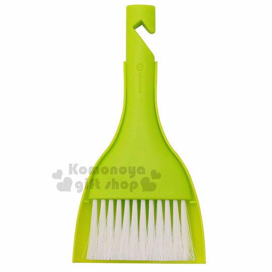 【領券折$30】小禮堂 KOKUBO小久保工業所 日製迷你掃把畚箕組《綠.白刷毛》桌面型