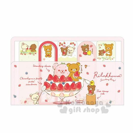 〔小禮堂〕拉拉熊日製自黏便利貼《5入.粉.草莓聖代.坐姿》草莓派對系列