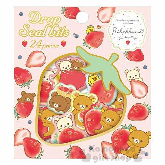〔小禮堂〕拉拉熊造型貼紙《24入.粉.滿版草莓.抱著.朋友》草莓派對系列