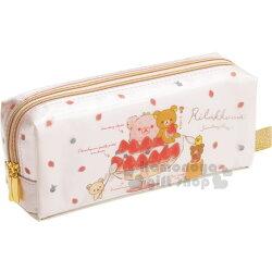 〔小禮堂〕拉拉熊 防水雙層拉鍊筆袋《粉.緞面.草莓沙發.趴姿.朋友》草莓派對系列