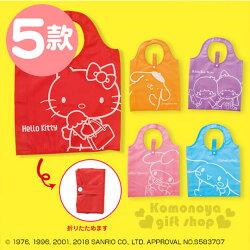 〔小禮堂〕Sanrio大集合 折疊式環保購物袋《5款.Hello Kitty/美樂蒂/雙子星/大耳狗/布丁狗》環保袋