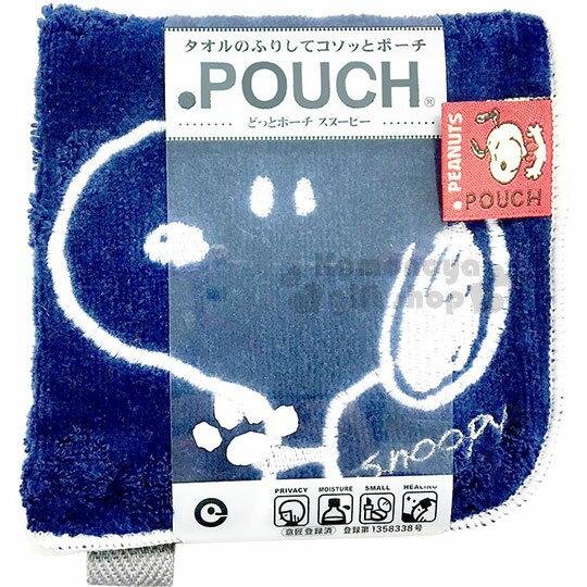 〔小禮堂〕史努比多功能毛巾布水壺袋《深藍.大臉.腳印》收納袋