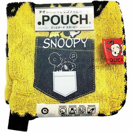 〔小禮堂〕史努比多功能毛巾布水壺袋《黃黑.口袋.側面》收納袋