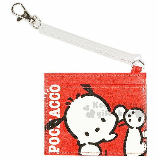 〔小禮堂﹞帕恰狗彈簧繩皮質票卡夾《紅.紅衣.英文字》證件夾