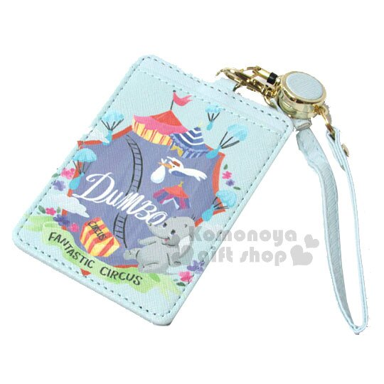 〔小禮堂﹞迪士尼 小飛象 伸縮皮質票卡夾《藍.送子鳥.手繪.馬戲團》附腕繩.證件夾.車票夾