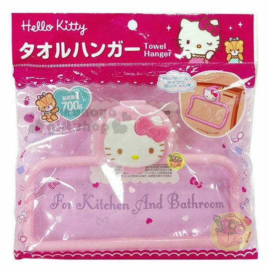 〔小禮堂〕HelloKitty夾式毛巾掛架《粉.大臉》毛巾桿.銅板小物