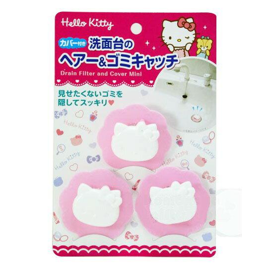 〔小禮堂〕Hello Kitty 造型洗手台過濾網組《3入.粉.花.大臉》水槽濾網.銅板小物