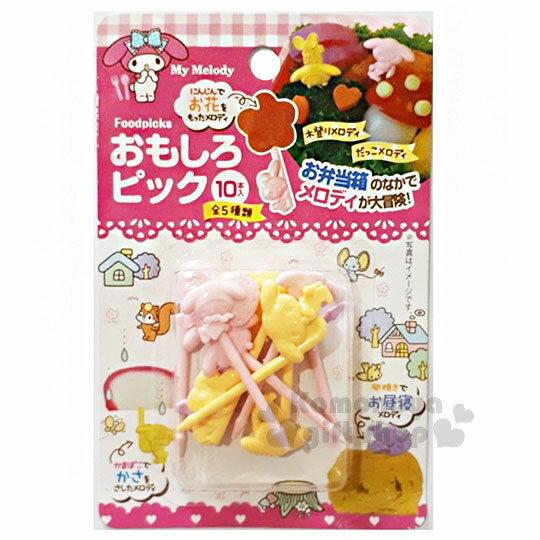 〔小禮堂〕美樂蒂造型食物裝飾叉《10入.黃紫粉》水果叉.甜點叉.銅板小物