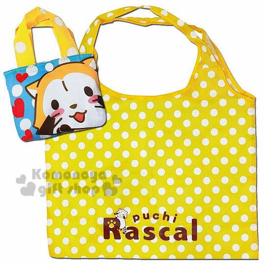 〔小禮堂〕小浣熊折疊環保購物袋《藍.黃提把.點點.蘋果》附收納袋.環保袋
