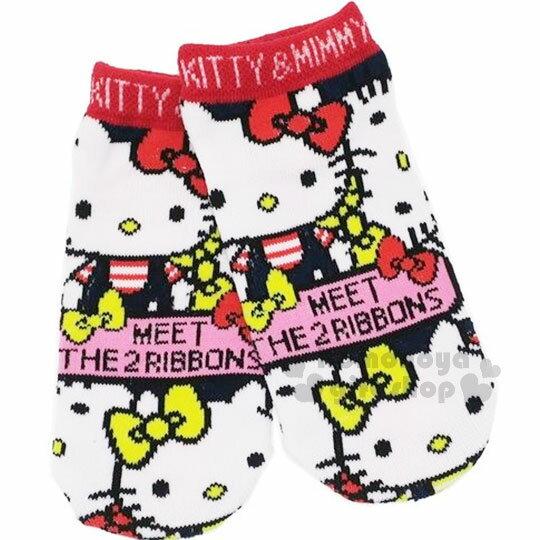 〔小禮堂〕Hello Kitty 兒童及踝襪《紅.滿版.朋友.條紋衣服》短襪.隱形襪.船型襪.兒童襪.13-18cm