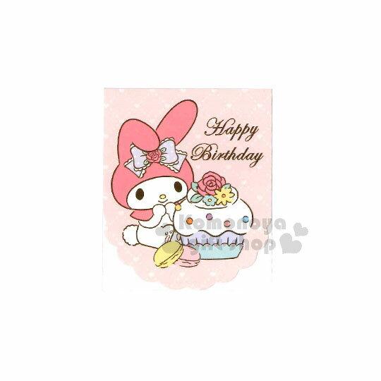 〔小禮堂〕美樂蒂 生日小卡片《粉.杯子蛋糕.馬卡龍》送禮卡.祝賀卡