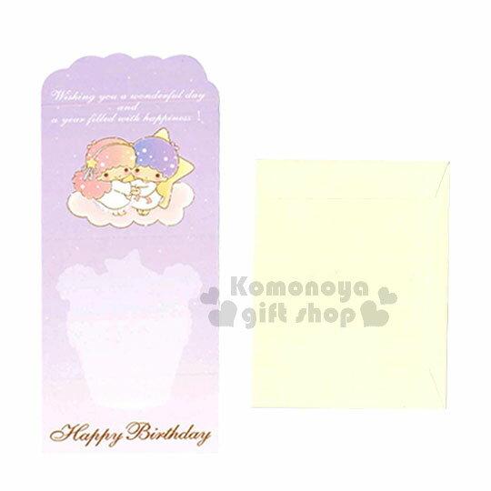 〔小禮堂〕雙子星 生日小卡片《粉紫.杯子蛋糕.擁抱.糖果》送禮卡.祝賀卡