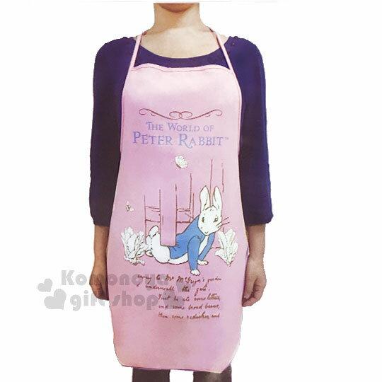〔小禮堂〕彼得兔尼龍圍裙《粉.蝴蝶.鑽梨笆》成人女性適穿