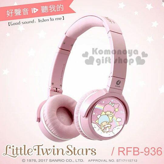 〔小禮堂〕雙子星 x ALTEAM 無線藍牙耳罩式耳機《粉.彩虹.玩耍.雲朵》可調式頭帶.立體聲 0