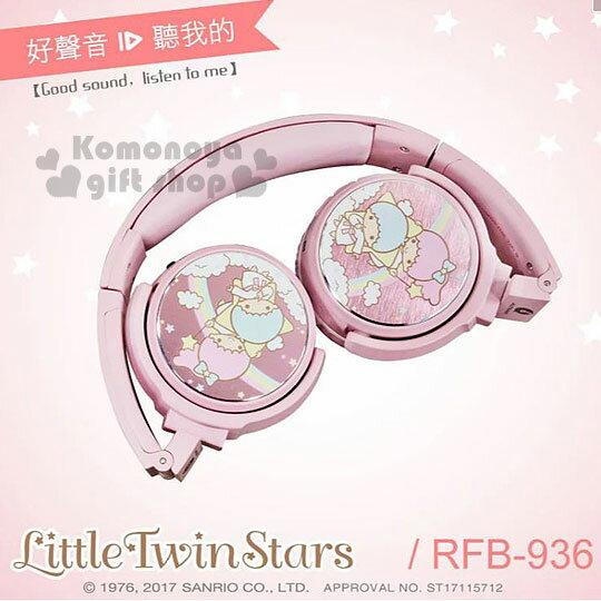 〔小禮堂〕雙子星 x ALTEAM 無線藍牙耳罩式耳機《粉.彩虹.玩耍.雲朵》可調式頭帶.立體聲 1