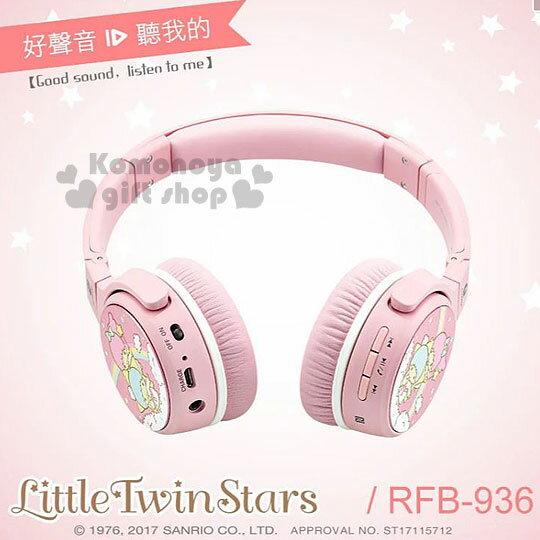 〔小禮堂〕雙子星 x ALTEAM 無線藍牙耳罩式耳機《粉.彩虹.玩耍.雲朵》可調式頭帶.立體聲 2