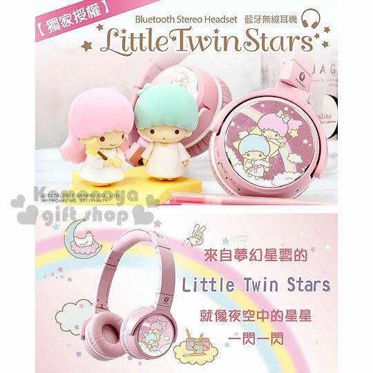 〔小禮堂〕雙子星 x ALTEAM 無線藍牙耳罩式耳機《粉.彩虹.玩耍.雲朵》可調式頭帶.立體聲 3