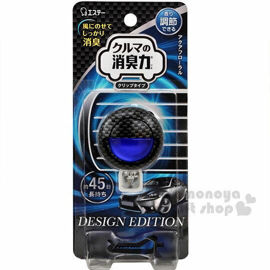 〔小禮堂〕S.T.可調式車內冷氣孔液體香水《深藍.3.2ml.圓形.格菱紋》新感覺