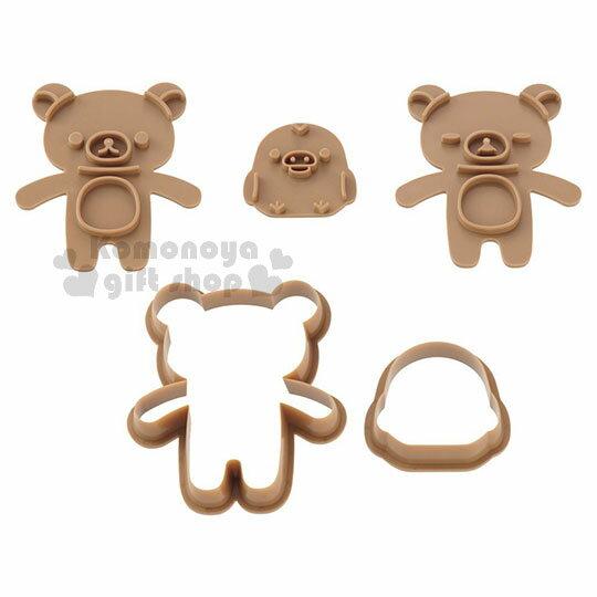 〔小禮堂〕拉拉熊懶懶熊造型餅乾壓模《3入.黃棕.站姿.小雞》烘焙模具.模型