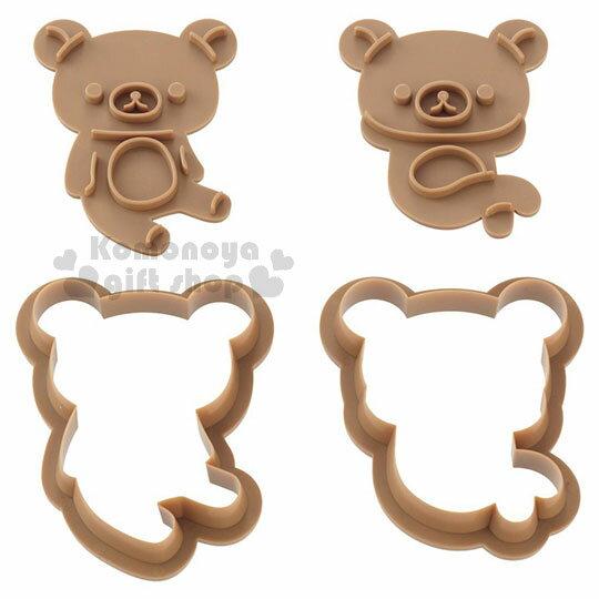 〔小禮堂〕拉拉熊懶懶熊造型餅乾壓模《2入.黃棕.躺姿》烘焙模具.模型