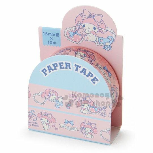 〔小禮堂〕美樂蒂紙膠帶《粉藍.愛心.抱兔子》15mmx10m.裝飾.包裝禮物