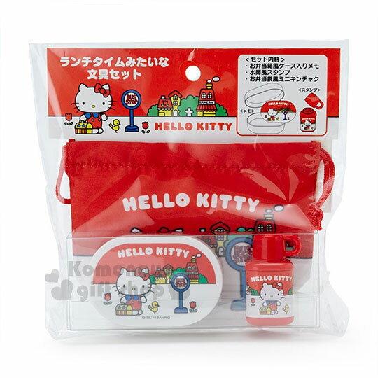 〔小禮堂〕HelloKitty迷你造型文具組附束口袋《紅白.等公車》便條.印章