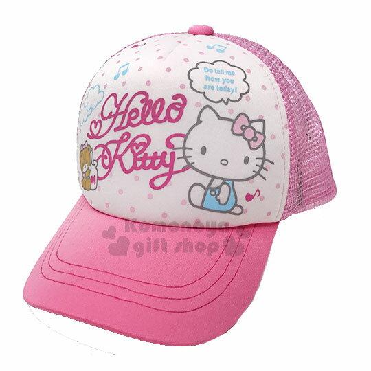 〔小禮堂〕HelloKitty兒童鴨舌帽《粉.側坐.音符》棒球帽.遮陽帽