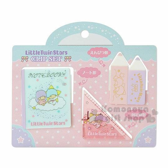 〔小禮堂〕雙子星文具造型塑膠夾子組《3入.粉綠.星星》萬用夾