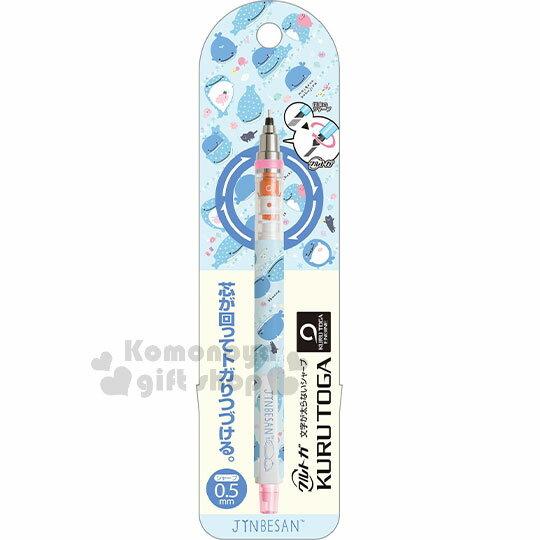 〔小禮堂〕甚平鯊自動鉛筆《藍.粉筆蓋.滿版》0.5mm筆芯.KURUTOGA系列