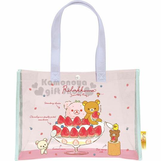 〔小禮堂〕拉拉熊懶懶熊防水扣式手提袋《粉.粉提把》側背袋.海灘袋.草莓派對系列