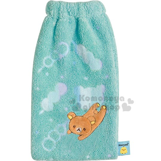 〔小禮堂〕拉拉熊 懶懶熊 多功能毛巾布水壺袋《藍綠.趴姿.糰子》500-650ml適用.收納袋