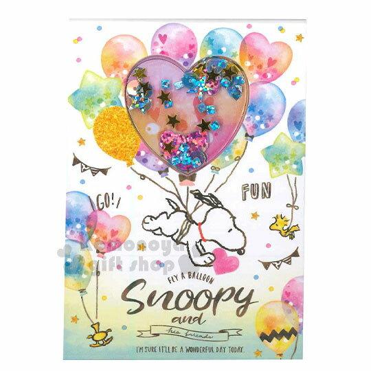 〔小禮堂〕史努比日製便條本《白綠.氣球.亮片.拿愛心飛》便條紙.兩種圖案