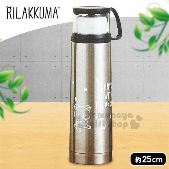 〔小禮堂〕拉拉熊 懶懶熊 不鏽鋼保溫瓶《銀黑.坐姿.白素描》450ml.水壺.水瓶
