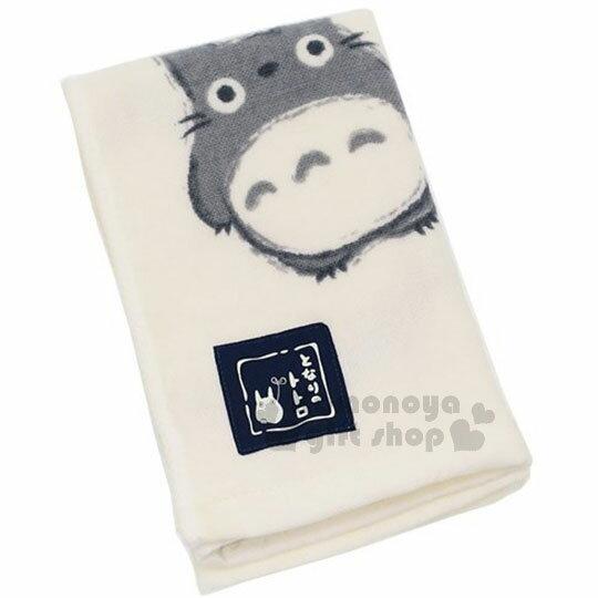 〔小禮堂〕宮崎駿 Totoro龍貓 紗布方型毛巾《米.站姿.微笑》34x36cm 2