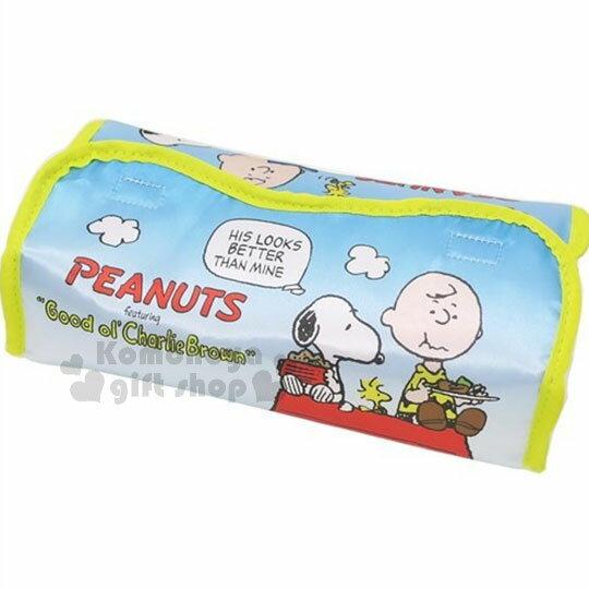 〔小禮堂〕史努比尼龍面紙套《藍黃.看書.吃東西》室內汽車兼用