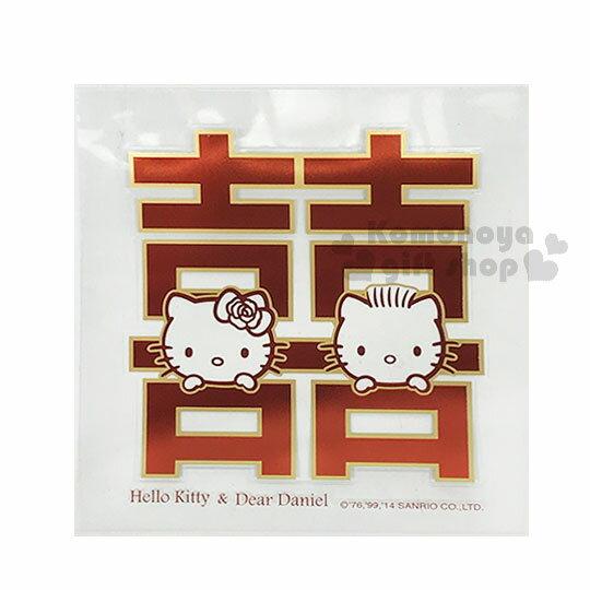 〔小禮堂〕Hello Kitty 造型貼紙《紅.Daniel.囍字》裝飾.壁貼 0