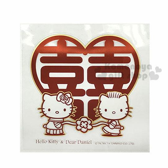 〔小禮堂〕Hello Kitty 造型貼紙《紅.心型.Daniel.囍字》裝飾.壁貼