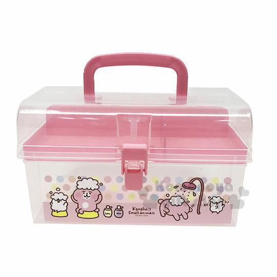 〔小禮堂〕卡娜赫拉塑膠手提置物盒《粉.透明.點點.洗澡》雙層收納盒