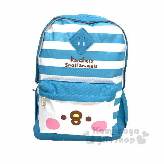 〔小禮堂〕卡娜赫拉帆布後背包《藍.P助.條紋》可調式背帶.外出包
