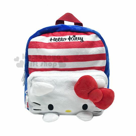 〔小禮堂〕HelloKitty迷你造型絨布兒童後背包《S.紅藍.大臉.條紋.遮眼》