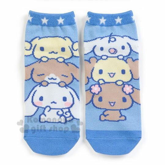 〔小禮堂〕大耳狗成人及踝襪《藍.堆疊.朋友》短襪.隱形襪.23-25公分